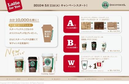m_latte4u-43555.jpg